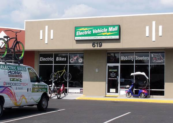 Electric Vehicle Mall