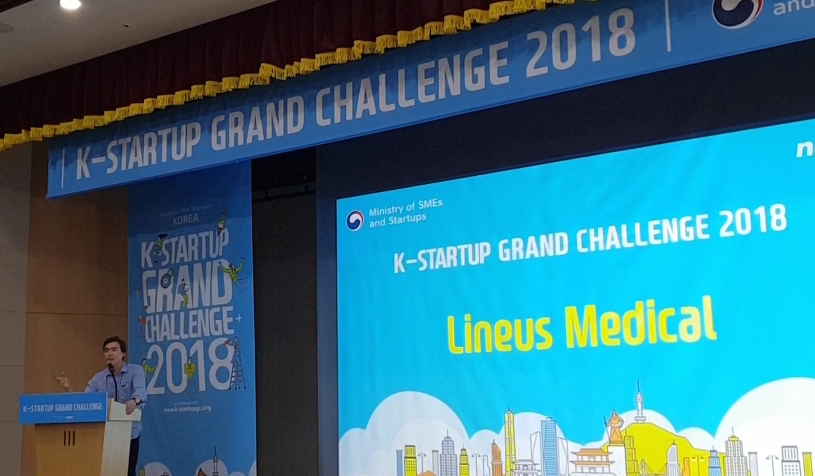 Louis Diesel Presenting at the K-Startup Grand Challenge 2018