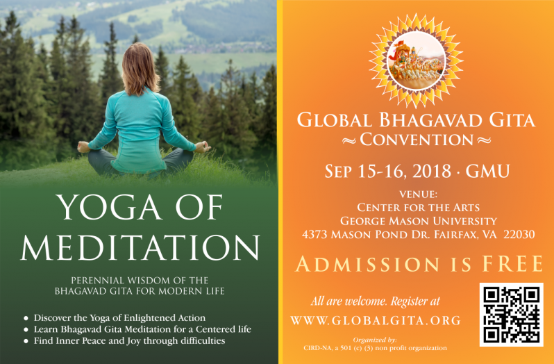 Welcome to 2018 Global Bhagavad Gita Convention